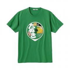 大T恤 绿色 S